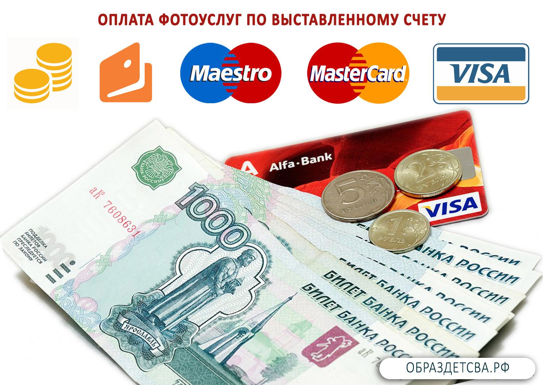 Счет №25  Иванова ИИ